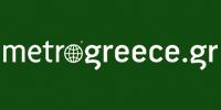 http://www.metrogreece.gr/