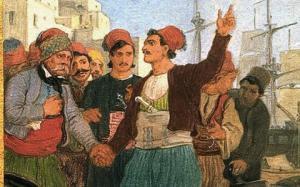 ellines 1821