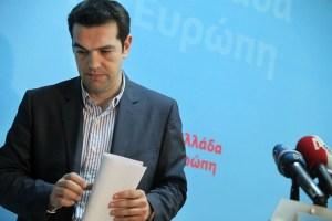 tsipras bleu syriza gr1