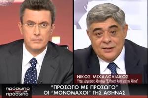 mixaloliakos xatzinikolaou alter