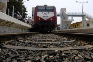 treno gr