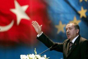 Erdogan Turkish EU flags 1