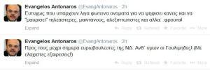 ANTWNAROS_TWITTER