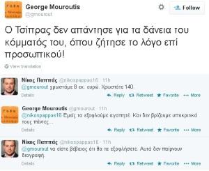 twitter papas mouroutis