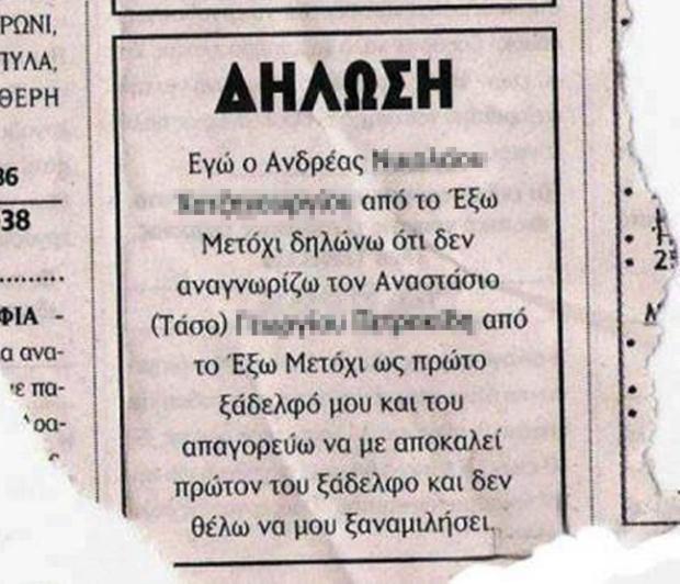 greeceA7
