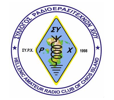 radioerasitexnes-sima