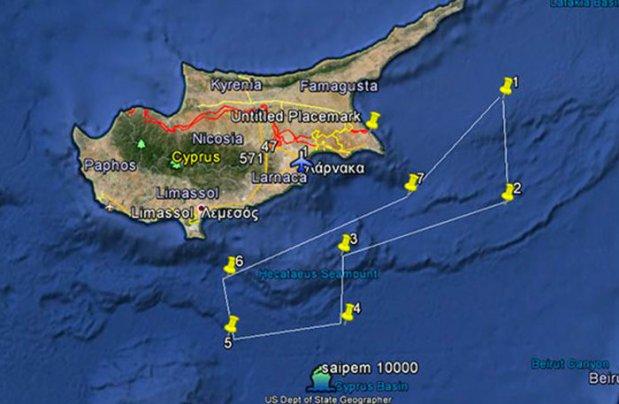 aoz cyprus gr 1