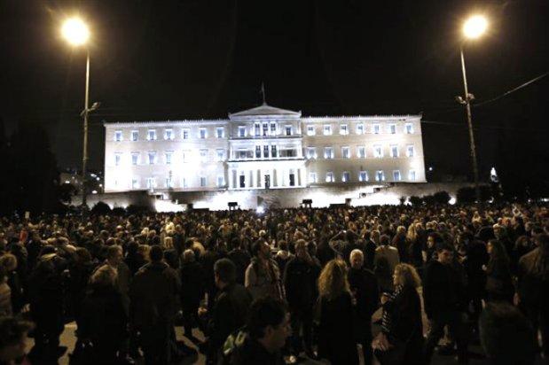 syntagma kosmos 1